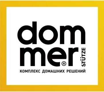 Торговый центр DOMMER отзывы