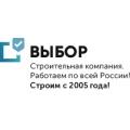 Отзыв о СК Выбор sk-vibor.ru: Строят деревянные дома и бани по всей России
