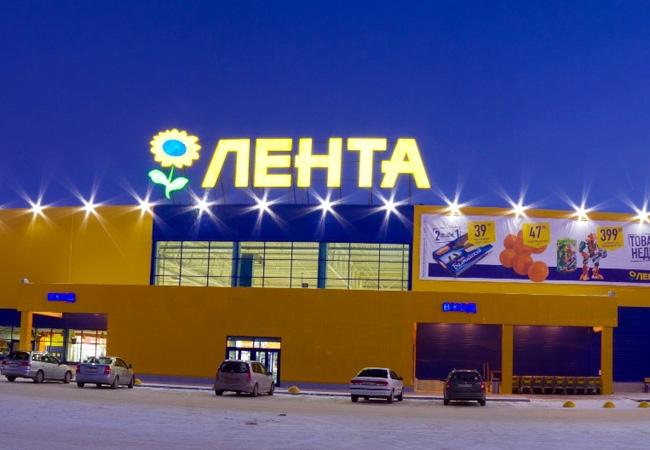 Путешествие в Турцию от гипермаркетов Лента