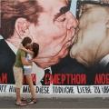 Отзыв о Густав Райш: БРАТСКАЯ ИНТЕРНАЦИОНАЛЬНАЯ ЛЮБОВЬ В ИНТЕРПРЕТАЦИИ ПАССИВНОГО ПЕДЕРАСТА