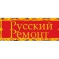 Отзыв о ООО Русский ремонт: Качественный ремонт квартир в Москве мастерами славянами