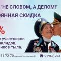 Отзыв о Клуб отличных покупок (https://klub-shop99.ru/): Отличное место для покупок