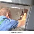 Отзыв о Мастер по ремонту холодильников: ремонт быстро