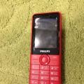 Отзыв о Philips Xenium E168: Надежный простой телефон.