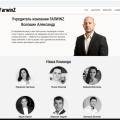 Отзыв о farwinz.ru отзывы: farwinz мошенники