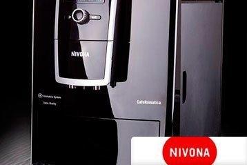 Сервис по ремонту кофемашин NIVONA