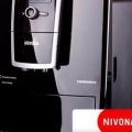 Отзыв о Сервис по ремонту кофемашин NIVONA: хорошо