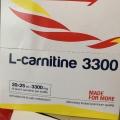 Отзыв о Be first L-carnitine 3300: Мне очень понравилось