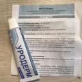 Отзыв о Уродерм: Эффективное средство от натоптышей