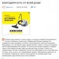 """Отзыв о БИО-ВЕТ Каховская: Эта сеть """"ветклиник"""" совсем не та за кого себя выдаёт"""