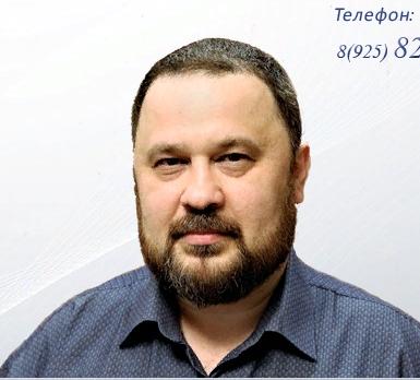Онкопсихолог - Фершт Михаил Викторович