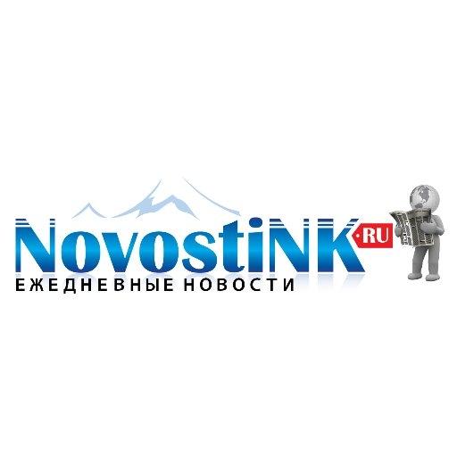 NovostiNK.net