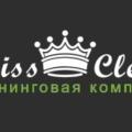 Отзыв о Miss clean: Плодотворное сотрудничество