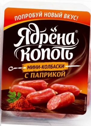 Мини-колбаски с паприкой Ядрена копоть
