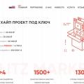 Отзыв о blitz-market.ru: Студия, которая умеет выстраивать отношения с клиентами