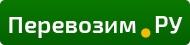 perevozim.ru