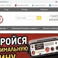 Отзыв о dreamfind.ru: Очень хороший магазин