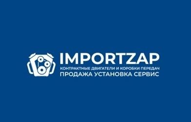 Importzap контрактные двигатели и коробки передач отзывы