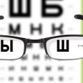 """Отзыв о Складные увеличительные очки """"Фокус Плюс"""" с футляром.: Добротные очки по выгодной цене"""
