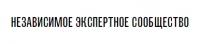 Независимое экспертное сообщество НЭС AllChargeBacks.ru