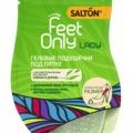 Отзыв о Salton Feet Only гелевые подушечки под пятку: Гелевые подушечки под пятку для удобства ходьбы