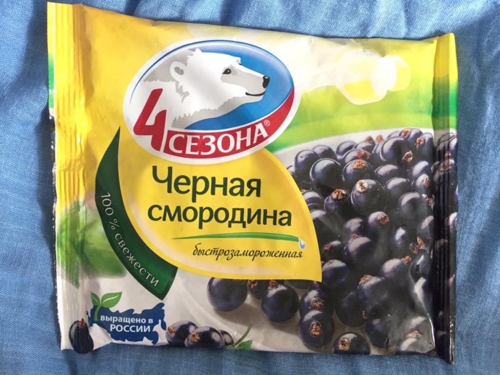 Смородина 4 Сезона