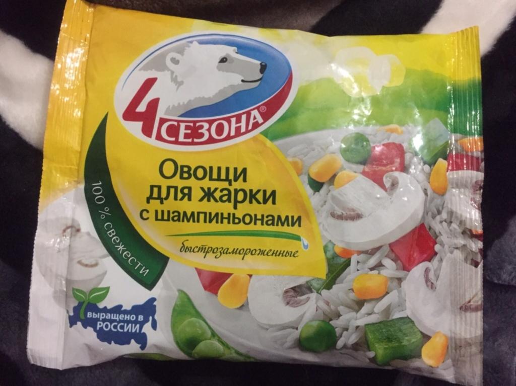 Овощи для жарки с шампиньонами 4 Сезона