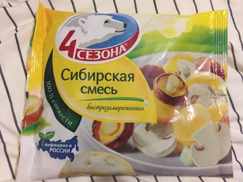 Сибирская смесь 4 Сезона