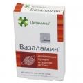 Отзыв о Вазаламин: Сила цитаминов!