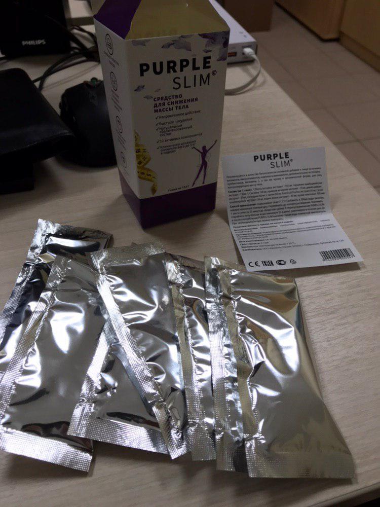 PURPLE SLIM для похудения в Альметьевске
