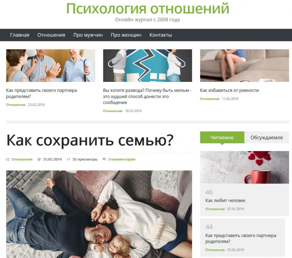 Журнал по психологии - Athanor.ru