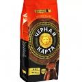 Отзыв о Черная карта для турки молотый: люблю кофе из турки
