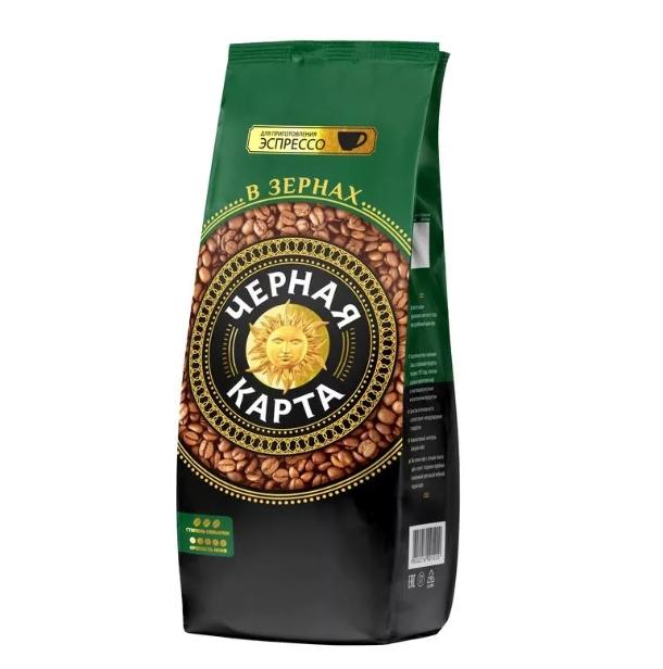 Кофе черная карта Espresso