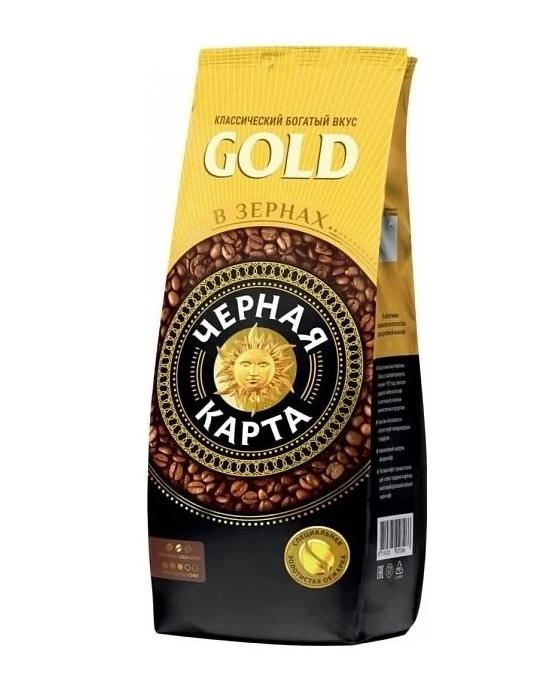 Черная карта gold в зернах