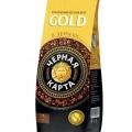 Отзыв о Черная карта gold в зернах: пью много кофе