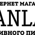 Отзыв о MANLAB: Магазин спортивного питания