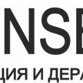 Отзыв о Инсект 24: Дезинсекция и дератизация в Москве и области