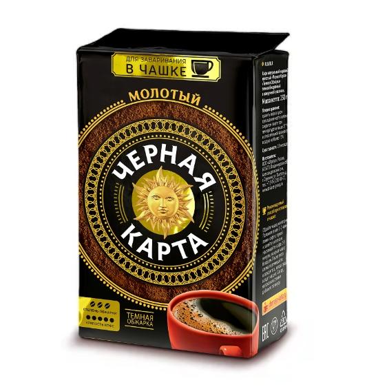 кофе черная карта темная обжарка