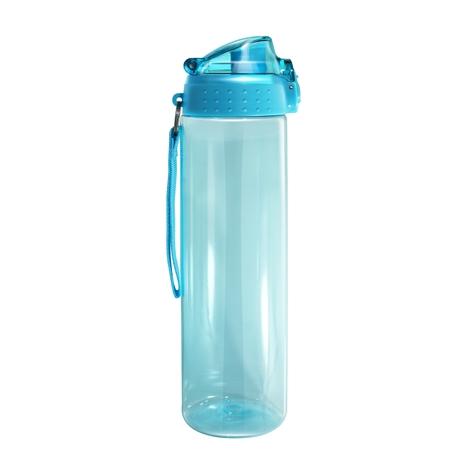 Бутылка для воды (тритан) Be First 700 мл Артикул: SN2035