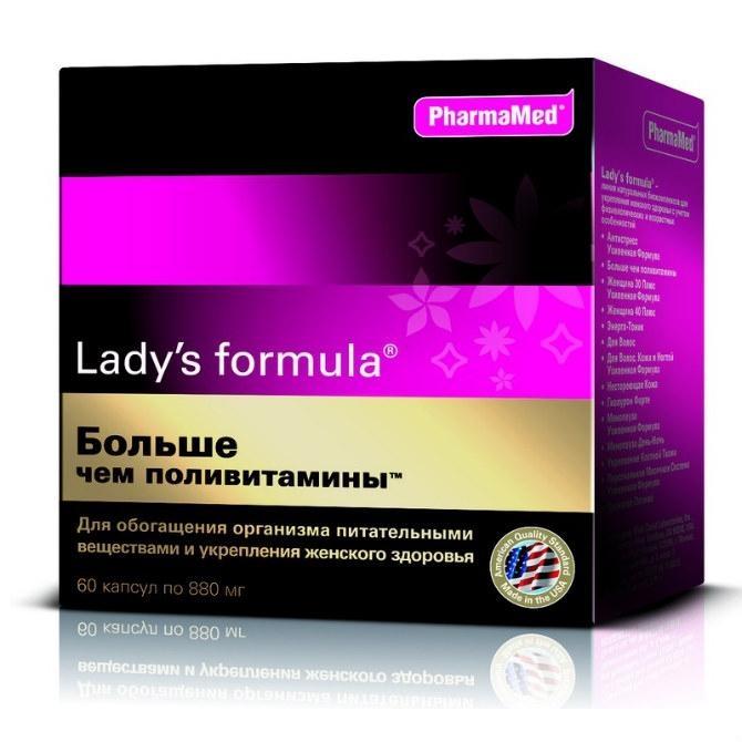 Lady`s Formula Больше чем поливитамины (PharmaMed)