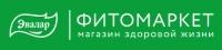 Интернет-магазин Фитомаркет Эвалар (fitomarket.ru)