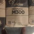 Отзыв о LafargeHolcim: пескобетон Holcim М300
