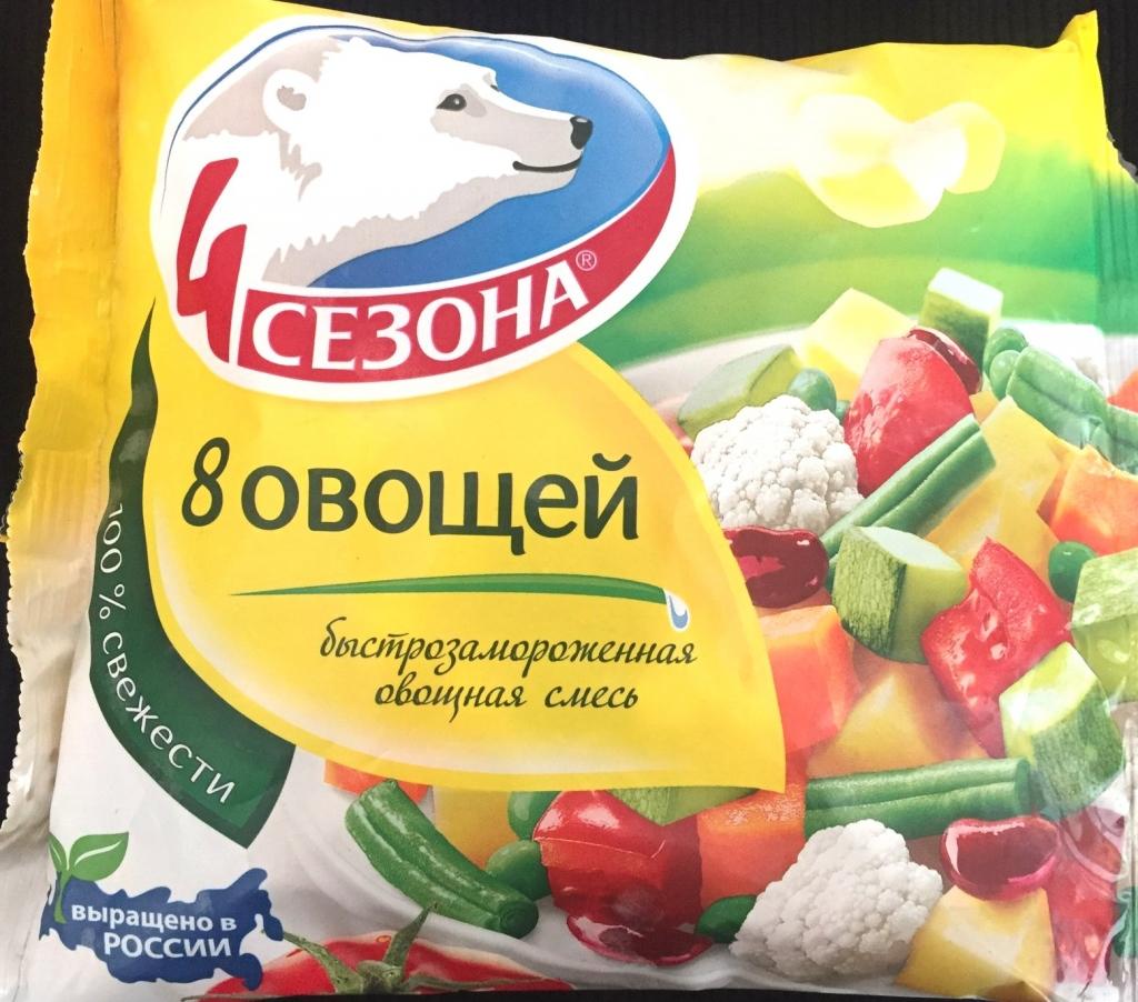 Овощная смесь «8 овощей» 4 Сезона отзывы