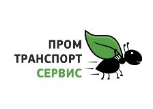 ПромТранспортСервис