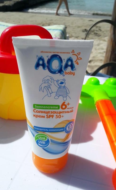 Детский солнцезащитный крем Аква беби