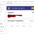 Отзыв о Чарджбэк сервис Cosmovisa: Здорово, что в России тоже стали появляться такие сервисы как космосви
