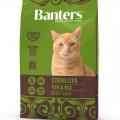 Отзыв о Корм премиум класса Banters: Корм не оставил равнодушенным мою кошку