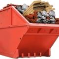 Отзыв о Вывоз мусора Дёшево: спс