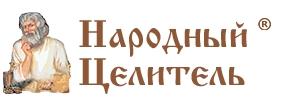 """""""Народный целитель"""""""