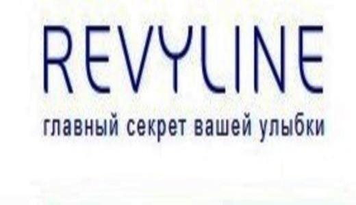 Официальное представительство Revyline в Крыму revyline.su